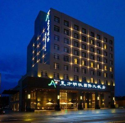嘉義阿里山東方明珠國際大飯店-標準三人房一位980元-公司旅遊/會議/獎勵優惠價-麥可蜜雪兒旅遊團隊