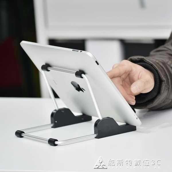【暖暖居家】iPad桌面支撐架步步高小天才家教機底座小學生讀書郎學習平板支架-免運費