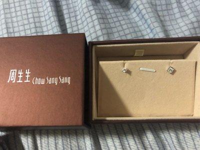18K/750白色黃金鑽石耳環