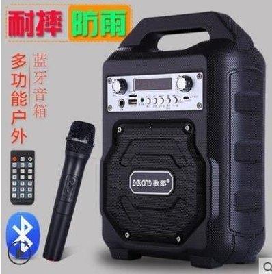 輕語生活小鋪 戶外促銷叫賣錄音帶無線話筒音響音箱小蜜蜂教師專用廣場舞播S365