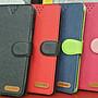 彰化手機館 Y17 送9H鋼化玻璃保護貼 手機皮...