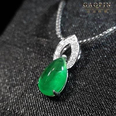 【高品珠寶】2.20克拉尚比亞袓母綠墜子 女墜 (已售出可訂製 )#1628