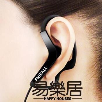 (免運)運動vivo魅族oppo手機通用耳機掛耳式入耳式線控帶麥有線跑步耳塞【莉芙小鋪】
