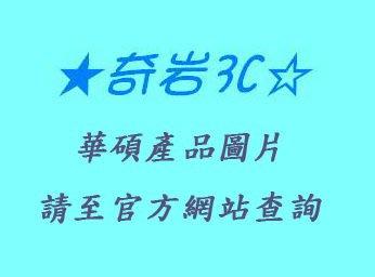 ☆奇岩3C☆ ASUS 華碩 UX392FN-0042B8265U 藍 13.9吋 i5-8265U/8GB/512G