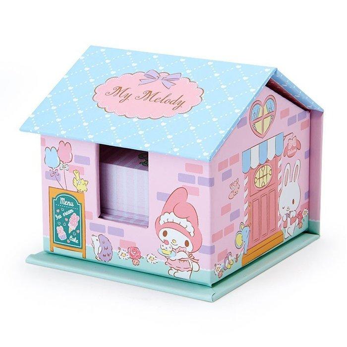 41+現貨免運費 三麗鷗 美樂蒂 My melody 房屋造型便條紙 收納盒 小日尼三 日本限定