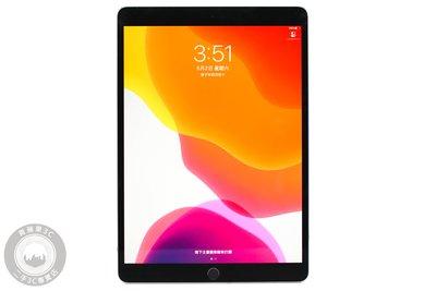 【青蘋果3C競標】APPLE iPad Pro 10.5吋 太空灰 256G Wi-Fi #49081