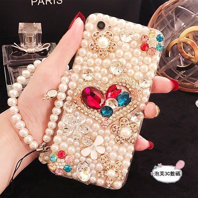 三星 2018 J4 J6 A8 A6+ Plus 手機殼 珍珠滿鑽 香水瓶 五葉花朵 帶掛繩 全包軟殼 透明殼 寶石