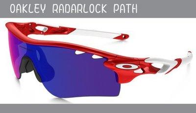 公司貨 OAKLEY Radarlock Path 自行車運動太陽眼鏡+送茶色鏡片 免運費 新北市