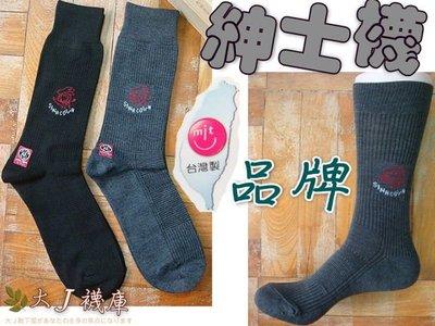 P-4老船長-紳士襪【大J襪庫】紳仕襪西裝襪休閒襪長襪-好穿不悶熱-混棉質-彈性束口不滑落-素面直條紋透氣黑色-上班族