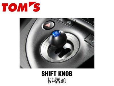 【Power Parts】TOM'S SHIFT KNOB 排檔頭 TOYOTA PRIUS 2002-2015