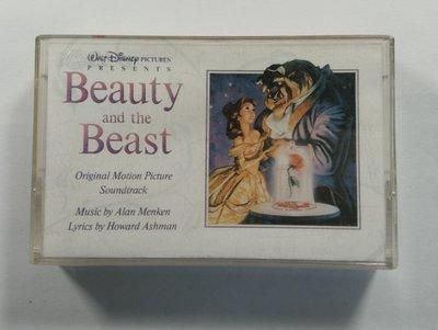 錄音帶 /卡帶/AD / 電影原聲帶 / 美女與野獸 / BEAUTY AND THE BEAST / 迪士尼 /非CD非黑膠