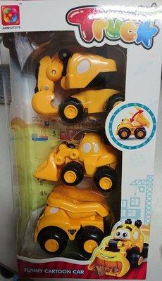 可愛工程車組