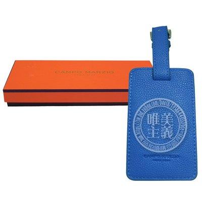 唯美主義~CAMPO MARZIO 專櫃款~皮革 行李 吊牌-藍莓色(附盒)