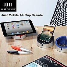 Just Mobile AluCup Grande 鋁質桌面置放杯架 iPhone mini HTC Sony 喵之隅