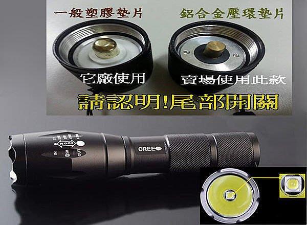 綠光科技 特別訂製黃光版 正廠CREE XM_L L2(y) /T6黃金光變焦/ 簡配組(圖一)/夜騎/登山/釣魚