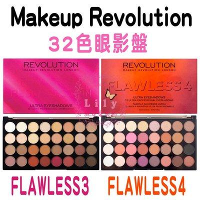 【美國空運現貨 】Makeup Revolution Flawless 3 & 4 32色眼影盤 乾燥玫瑰盤 大地色系