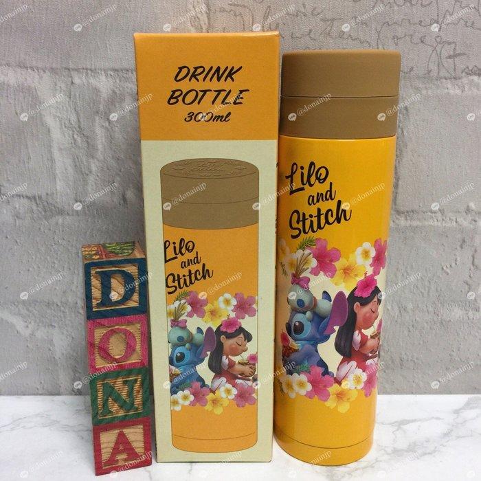【Dona日貨】日本迪士尼store限定 史迪奇與莉蘿扶桑花夏威夷風 保溫杯/保溫瓶/隨行杯 C09