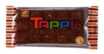 宏亞 77 Tappl 大波露巧克力40g*20入 。吃的