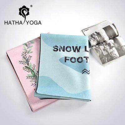 1.5mm專業便攜摺疊防滑天然橡膠瑜伽墊女鋪巾運動瑜珈毯66