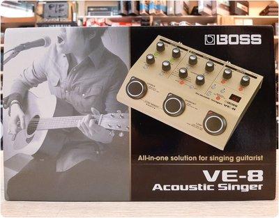♪♪學友樂器音響♪♪ BOSS VE-8 Acoustic Singer 人聲 木吉他 彈唱 效果器