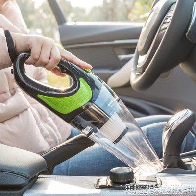 吸塵器 無線車載吸塵器大功率220V充電汽車內用家用小型強力專用迷你兩用