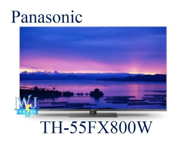 ☆可議價【暐竣電器】Panasonic 國際 TH-55FX800W / TH55FX800W 液晶電視 55型 日本製
