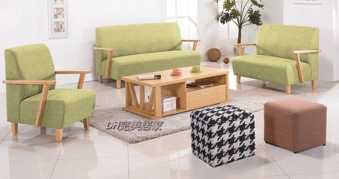 【DH】商品貨號n692-A稱《維納》原木+綠色皮紋布面1.2.3木製沙發組(不含 大茶几 方櫈 另計 )主要地區免運費