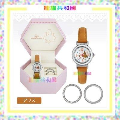 日本迪士尼Disney《Alice愛麗絲夢遊仙境 牛革手錶》腕錶 女錶~日本製~生日情人聖誕節禮物【預購!】