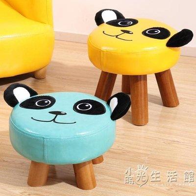 卡通兒童小凳子家用圓凳動物可愛時尚創意腳凳實木墊腳凳椅子板凳 WD 小時光生活館