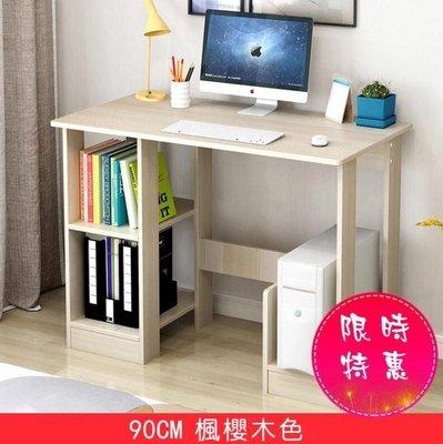 電腦桌台式家用省空間臥室桌子簡約現代學生書桌簡易寫字台經濟型精品生活