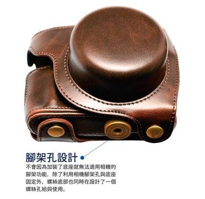 【eWhat億華】 Panasonic...