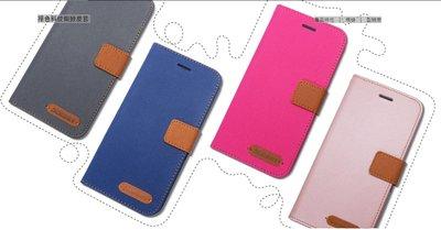 X_MART 華碩 ASUS ROG Phone ZS660KL 雙色皮套