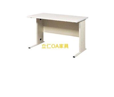 [立仁OA家具] TH辦公桌