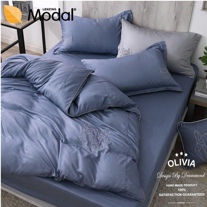 【OLIVIA 】OL5060 Ray 灰藍 標準單人床包枕套兩件組    MOC莫代爾棉 台灣製