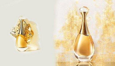 Dior 迪奧 jadore 全新 親吻香氛 20ml 滾珠瓶  EDP 盒裝