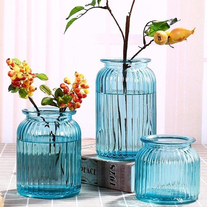 歐式玻璃花瓶擺件彩色水培花瓶創意干花插花瓶大中小組合【千函鞋包】WY