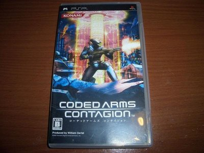 PSP 主機 武裝駭客:蔓延 Coded Arms ~ FPS前作續篇強化版 ~另有古墓奇兵 俠盜獵車手 GTA