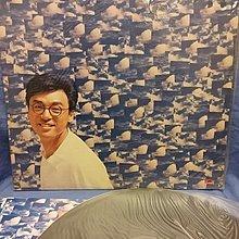 鐘鎮濤晴黑膠唱片 LP