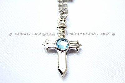 FANTASY SHOP~魔導少年(FAIRY TAIL)格雷佛爾帕斯坦十字架項鍊
