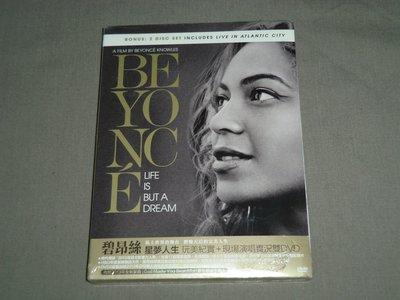 碧昂絲-星夢人生(玩美紀實+現場演唱實況)2DVD-Beyonce紀錄片+亞特蘭大演唱會現場實況-全新未拆