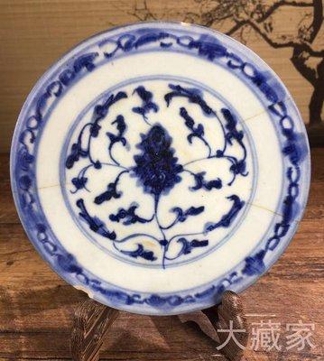清代青花瓷滿工花芬盤(日本回收,真古董)古董瓷器大藏家編號:8768