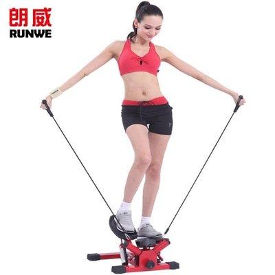 踏步機靜音朗威多功能液壓搖擺踏步機 家用健身器材