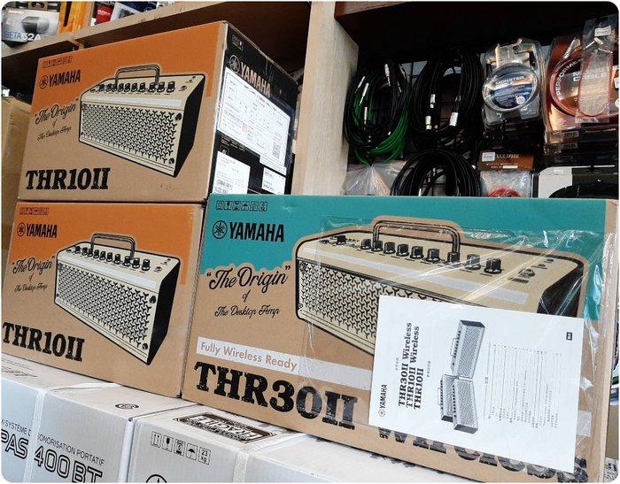 ♪♪學友樂器音響♪♪ YAMAHA THR30II Wireless 多功能音箱 30瓦 電吉他 貝斯 藍牙 蓄電 無線