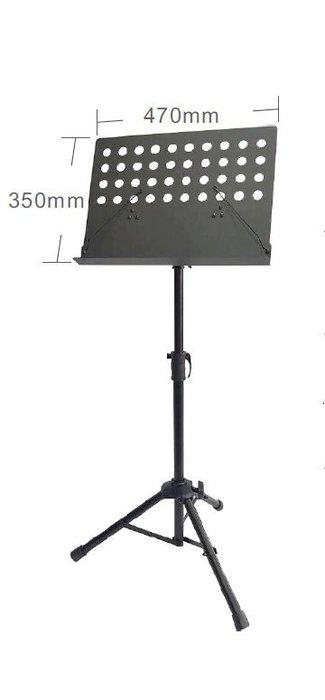 【六絃樂器】全新台灣製 MS-320N 快拆式大譜架 指揮譜架 MENU架 DM架 / 現貨特價