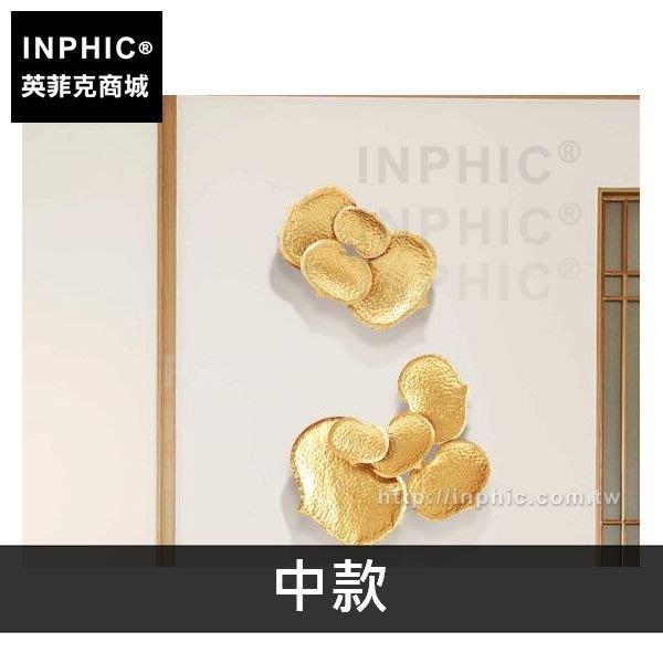 INPHIC-牆飾餐廳壁飾客廳牆上裝飾品中式東南亞鐵藝心形葉金屬-中款_Rrun