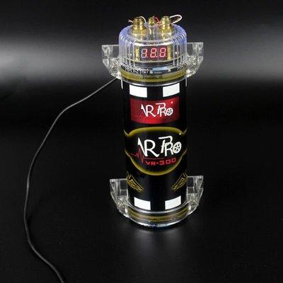 汽車改裝3.0F音響法拉電容 3.0 Farad電容器音頻20DCV汽車數字電源改裝 汽車零件  #嗨淘吧~放心購^^#FKOL443