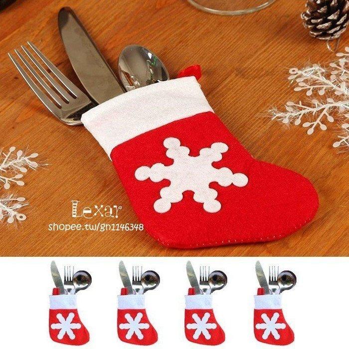 聖誕爆款聖誕刀叉勺餐具套 聖誕樹裝飾掛飾 禮品袋 聖誕大餐 聖誕趴必備