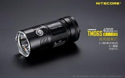 《宇捷》【A150】2016 TM06S 4000流明 高亮搜救手電筒 CREE XM-L2 U3 18650*4小怪獸