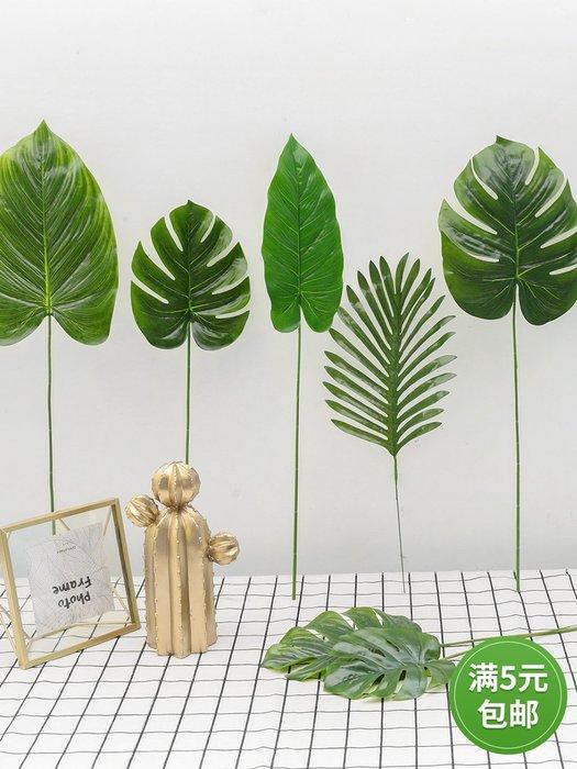人造花 塑膠花 假花 場景設計  ins單片仿真龜背葉奎葉手感過膠綠葉單支塑料假葉子婚慶裝飾綠葉
