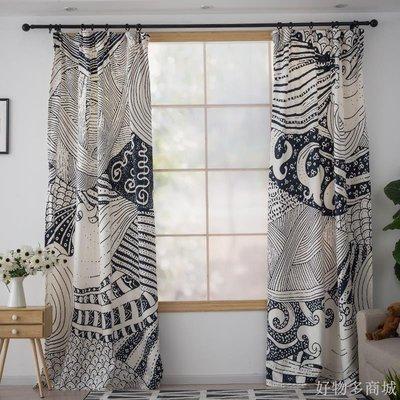 好物多商城 個性訂製成品窗簾英倫古典風簡約現代黑白線條客廳ins遮光布料
